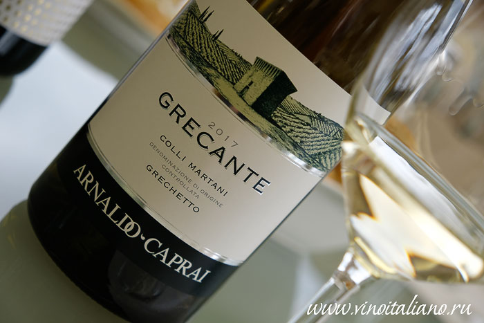Grecante 2015 Colli Martani Grechetto