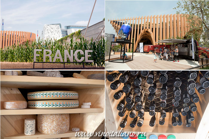 Expo 2015 - France